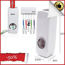 Дозатор зубної пасти, Тримач для зубних щіток стерилізатор, Toothpaste Dispenser JX1000, фото 2
