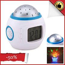 Часы с будильником и проектором звездного неба UKC 1038, фото 2