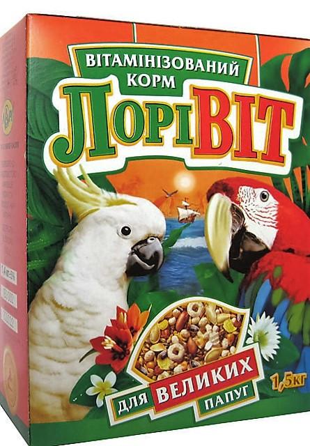 Корм для великих папуг '' Лорівіт '' 1 кг