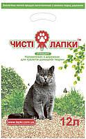 Чисті лапки стандарт 3 кг (12 л) - наповнювач для котячого туалету