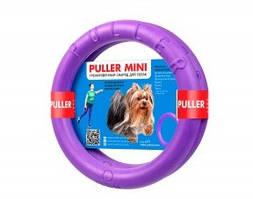 Тренировочный снаряд PULLER MINI диаметр 18см, 2 кольца - для щенков и собак мелких пород
