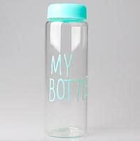 My bottle пластиковая бутылка для воды с чехлом бирюзовый
