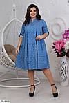Вільне плаття з v-подібним вирізом (Батал), фото 3
