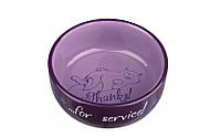 Миска керамічна для кішки, 0,3 л / ø 11 см, Thanks for Service, кольору в асортименті