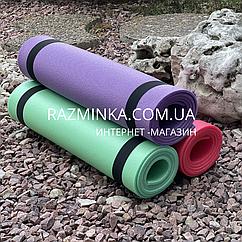 Коврик для йоги и фитнеса 1500*500*5мм