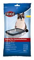 Пакеты уборочные для кошачьих туалетов L: 46 х 59 см, 10 шт