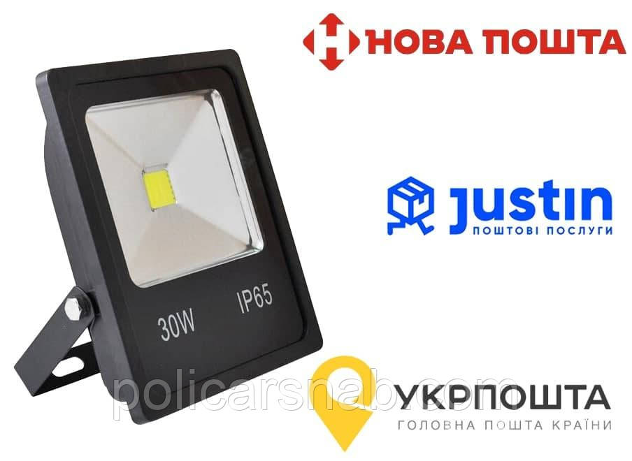 Прожектор світлодіодний з LED-модулем для внутрішнього і зовнішнього (вуличного) освітлення LED потужністю 30 Вт