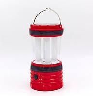 Ліхтар на сонячній батареї для кемпінгу світлодіодний пластиковий переносний Zelart Червоний (TY-T95A)