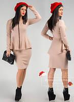 Костюм стильный женский  юбочный с баской, бежевый. Арт-3865/31