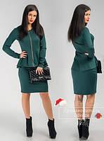 Костюм стильный женский  юбочный с баской, бутылочный. Арт-3865/31