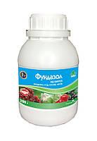 Фундазол - Фунгицид (200 г) Системный для защиты от болезней овощных, плодовых, ягодных культур, цветов