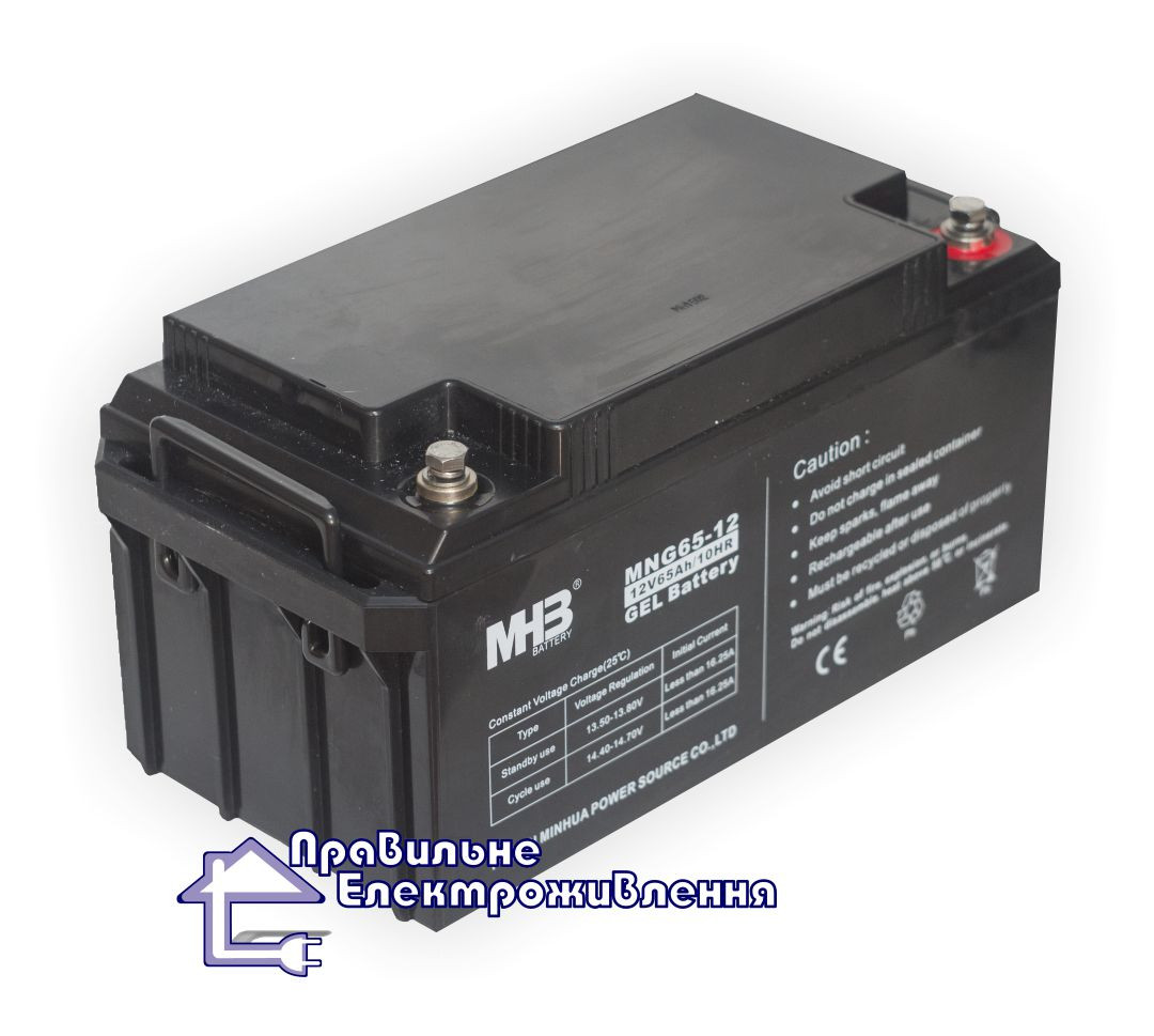 Акумуляторна батарея MHB 65-12