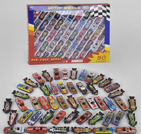 Набір машинок металопластик 50 машин в коробці, фото 2