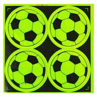 10x Светоотражающие наклейки стикеры для одежды детские, футбольный мяч