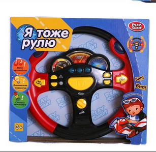 """Навчальний Музичний кермо автотренажер """"Я теж керма"""" для маленьких водіїв Play Smart Toys"""