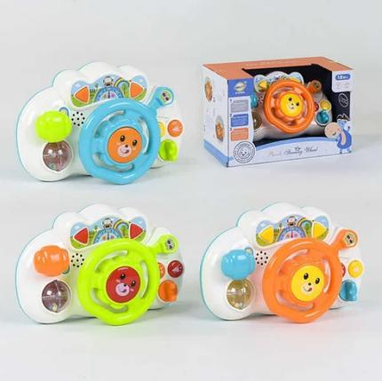 Детский интерактивный развивающий музыкальный руль с музыкой, тренажер для малышей QF366-033, фото 2