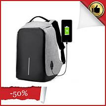 Умный городской рюкзак АнтиВор XD Design Bobby, Универсальный швейцарский Рюкзак-антивор с USB Bobby Back, фото 2