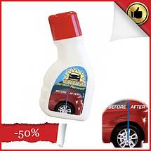 Средства для удаления царапин RENUMAX (Ренумакс) на кузове автомобиля без покраски, авто-эмаль, фото 2