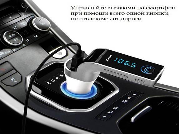 CarG7 FM Модулятор для Автомобиля, трансмиттер для авто, автомобильный плеер черный, фото 2