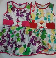 Платье с поясом Cicek