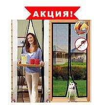 Москитная сетка на магнитах Magic Mesh, Антимоскитная штора на дверь, Сетка против москитов АМ 2, фото 2