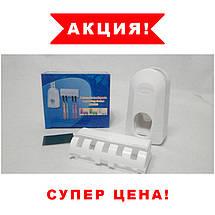 Дозатор зубної пасти, Тримач для зубних щіток стерилізатор, Toothpaste Dispenser JX1000, фото 3