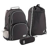 Набір ранець + пенал + сумка для взуття 702-4 Smart чорний, Kite