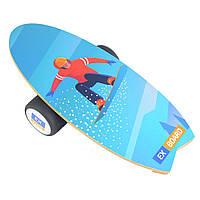 Балансборд Ex-board Surf Snowboard чорний валик 16 см литий (ex71)