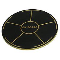 Балансувальний диск ex-board дерев'яна 40 см діаметр (EXD1)