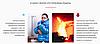 Портативный тепловентилятор дуйчик Handy Heater, электрообогреватель, мини обогреватель, Rovus, фото 5