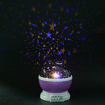 Нічник проектор зоряного неба Star Master, Нічник старий майстер, що Обертається нічник-проектор, фото 3