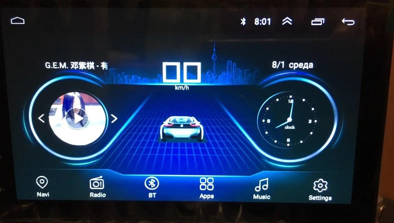 Автомагнитола 2DIN на Android 6601 MP5 7INCH MP5 Long Длинная база c Bluetooth, Магнитола 2 дин с навигацией