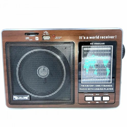 Портативный радиоприемник на батарейках GOLON RX-9966UAR, Fm радиоприемники, Fm радио