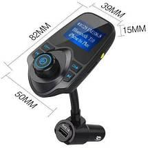 Bluetooth, FM модулятор з мікро SD і 1 роз'ємом USB T10 BT (HZ). Автомобільний трансмітер від прикурювача, фото 3