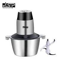 Мощный блендер мини кухонный комбайн миксер для измельчения мяса DSP KM4021, Универсальный измельчитель овощей, фото 3
