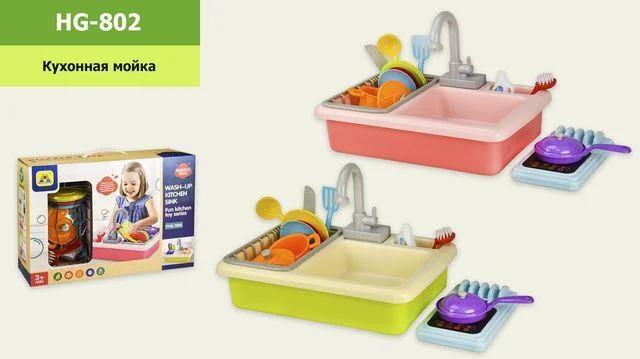 Детская игрушечная кухонная мойка свет, звук, течет вода, плита, посудка, фото 2