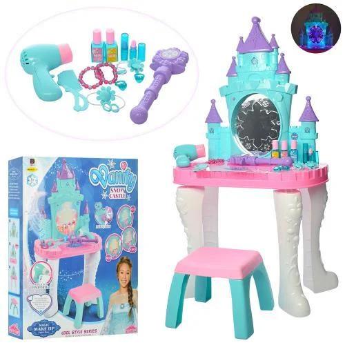Игровой набор для девочек Трюмо Vanity со стульчиком сенсорной палочкой 661-127, Игрушечный салон красоты
