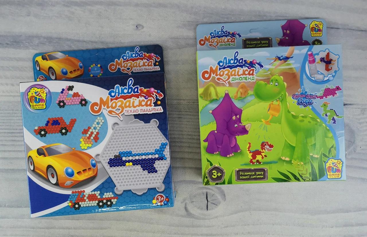 Дитяча настільна гра Аквамозаика Асорті Fun Game, Водна мозаїка для дітей