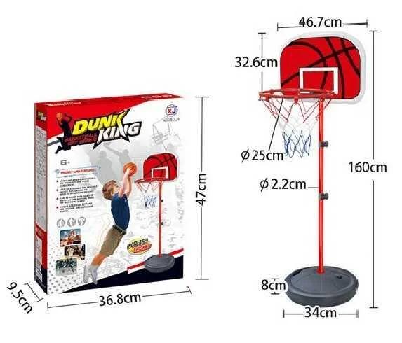 Игровой набор с баскетбольным кольцом на стойке XJ-E 00901 B высота регулируется от 117 до 202 см