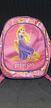 Дитячий дошкільний рюкзак baby backpacks princess Rapunzel 974869, рюкзак Рапунцель, фото 3