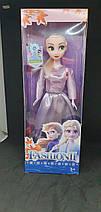 Кукла Холодное сердце 2 в коробке 28 см 2811-D, фото 3