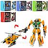 """Робот трансформер """"Deformation Synthesis Robot"""" с оружием 25 см (зеленый), фото 2"""