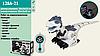 Інтерактивний радіокерований робот динозавр Тиранозавр Рекс 128А-21 в коробці 23*15*38см, фото 5