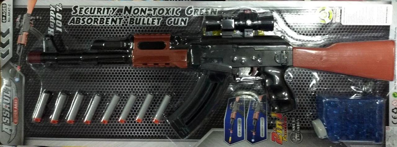 Дитяча іграшка автомат калашникова АК 47-2 стріляє присосками, гелевими кульками