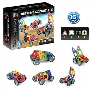 """Конструктор магнитный машины 2426 """"Play Smart"""" 16 деталей, Цветные магниты 5 моделей Toys"""