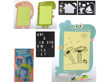 Планшет для рисования Limo Toy рисуй светом детский набор для творчества Динозавр SK0018ВC Toys