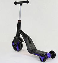 Детский самокат-велобег-велосипед 3 в 1 JT 30304, цвет фиолетовый, свет, 8 мелодий, колёса PU, фото 2