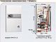 Котел электрический Kospel EKCO.L2 8 кВт, фото 3