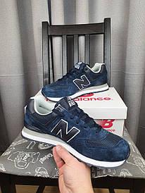 Кроссовки мужские темно-синие New Balance 574 Blue Dark. Кроссы Нью Беланс 574 замшевые на весну для парней
