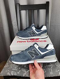 Стильные кроссовки мужские New Balance 574 серые с белым с сеточкой. Кроссы Нью Беленс 574 серые замша